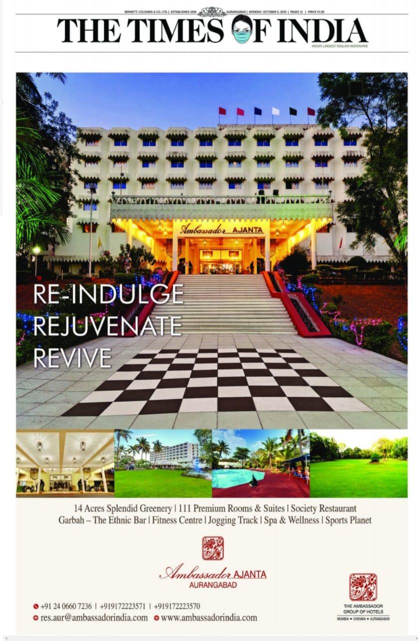TOI Advt Ambassador Ajanta Aurangabad - The Ambassador | Heritage Hotels in Mumbai, Aurangabad, Chennai - TOI Advt, Ambassador Ajanta. Title - Ambassador Ajanta, Aurangabad featured on Times of India's Front Cover Page